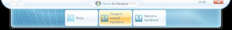 Batman: Arkham City. Не сохраняется игра. Games for Windows Live