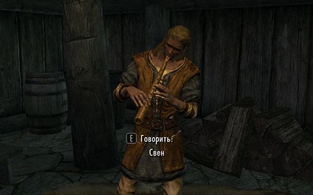 TES 5: Skyrim. Как прокачать навык «Стрельба» (лучника)?