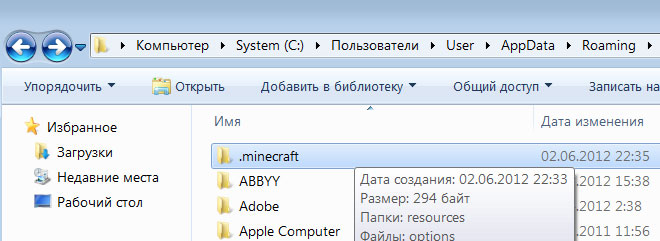 Minecraft. Ошибка Could not create Java Virtual Machine.