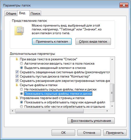Minecraft 1.5 2 для windows xp