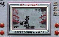 Флеш-игра — Электроника ИМ-02 «Ну, погоди!»