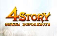 Онлайн-игра 4Story