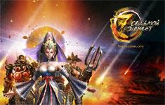 Онлайн-игра Седьмой элемент