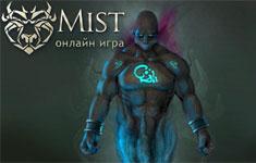Онлайн-игра Mist
