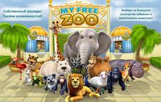 Онлайн-игра MyFreeZoo