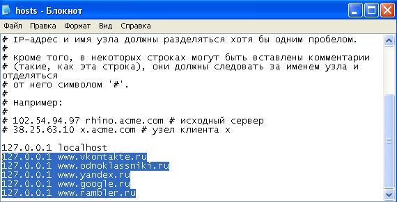 Не открываются Одноклассники