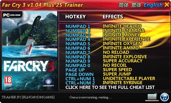 Far Cry 3 читы, трейнер