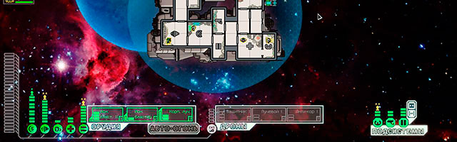 Faster Than Light (FTL) сохранения и как сохраняться?