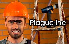 Plague Inc — симулятор гастарбайтера, прохождение